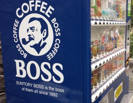 In Japan, Boss Coffee drink YOU