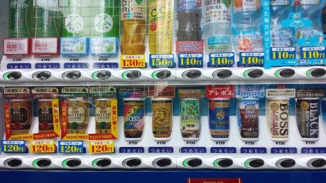 The real reason I come to Japan SUGOI